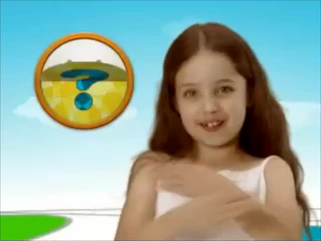 Discovery Kids Animales